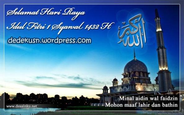 Selamat Idul Fitri, Maaf lahir batin